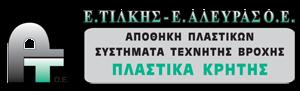 Ε.Τιλκής-Ε.ΑΛΕΥΡΆΣ Ο.Ε.